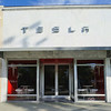 Tesla store on Lincoln Rd. - SoBe