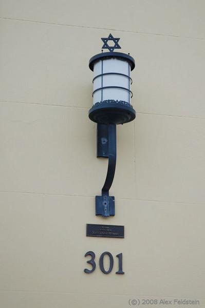 Jewish Museum of Florida - Miami Beach