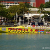 Bayside Marketplace<br /> The thrill ride powerboat
