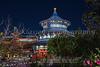The China Pavilion illuminted at night at Epcot Center, Walt Disney World, Orlando, Florida, USA.