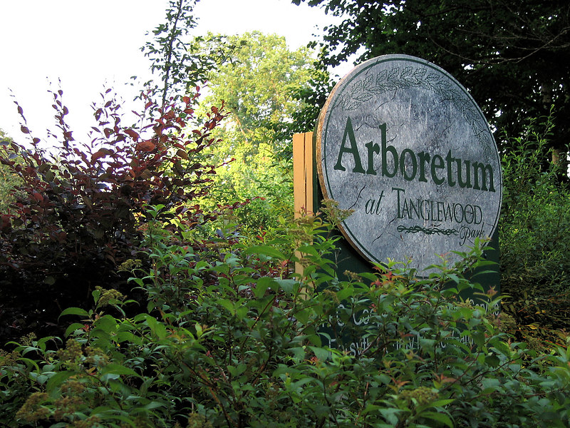 Entry sign - 'Arboretum at Tanglewood Park'