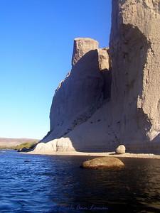 cliffs on Collon Cura