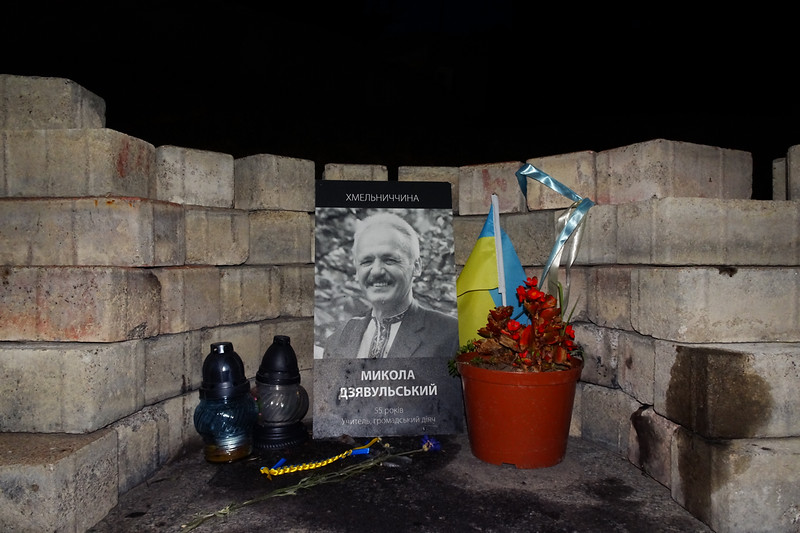 Memorial to the victims of the Euromaidan