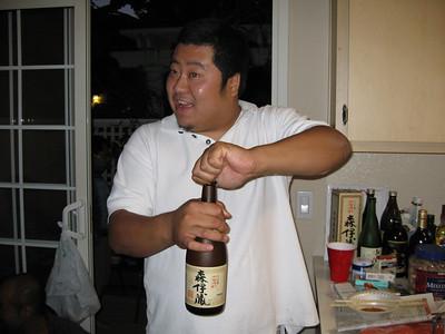 Fujita's BBQ