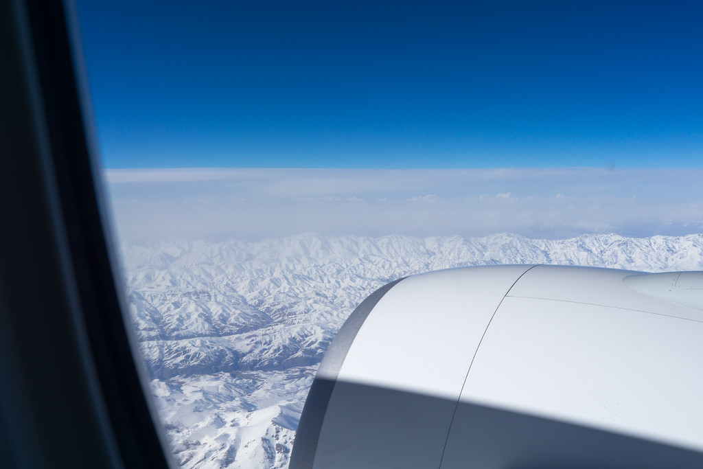 From Swiss 777w BKG-ZRH. Afghan mountains.