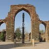 Iron Pillar, New Delhi, India