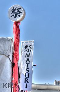 Matsuri sign-2