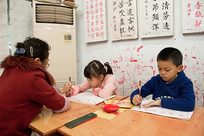 Leshan, Sichuan Province. A Saturday morning calligraphy school session.