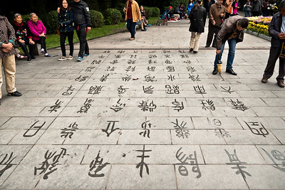 People's Park, Chengdu. Ground calligrapher in front of the Railway Protection Movement Monument.