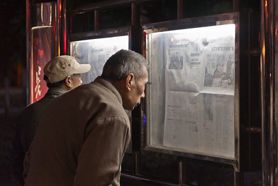 Wuhan. News of the day posted at a kiosk in Hankou Jiangtan Park.