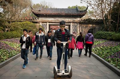 Huagangguanyu, Hangzhou