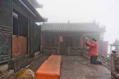 Jinding, Wudangshan, Hubei Province