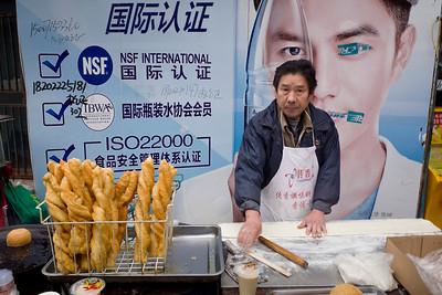 Breakfast vendor, Shiyan, Hubei Province