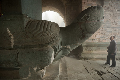 Imperial Stele, Nanyan Temple, Wudangshan, Hubei Province