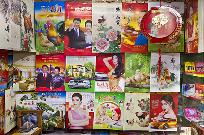 Calendars on sale at a market in Shiyan, Hubei Province.