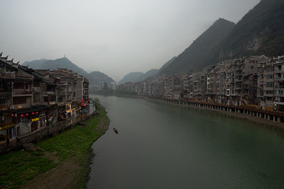Zhenyuan, Guizhou Province