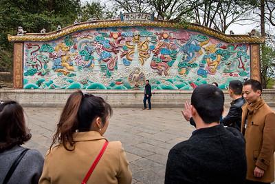 Hongfu Temple, Guiyang, Guizhou Province