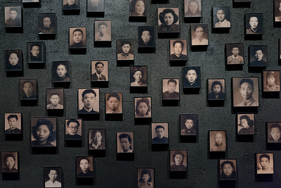 Memorial Hall of the Victims in the Nanjing Massacre, Nanjing, Jiangsu Province