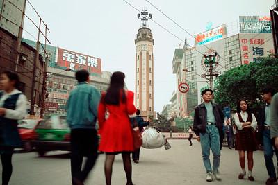 Jiefangbei, Chongqing, 1995