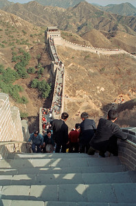 Badaling, 1995