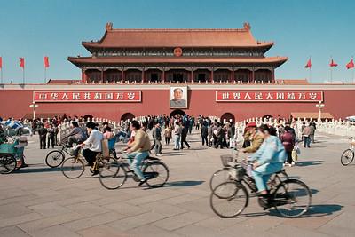 Beijing, 1995