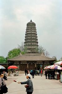 Famensi, Fufeng, Shaanxi Provincei, 1995