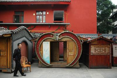 Chengdu, 2010