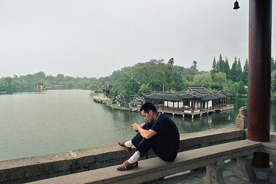 Yangzhou, 1999