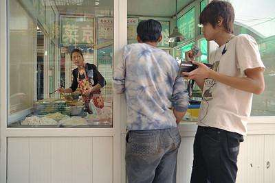 Yinchuan, 2011