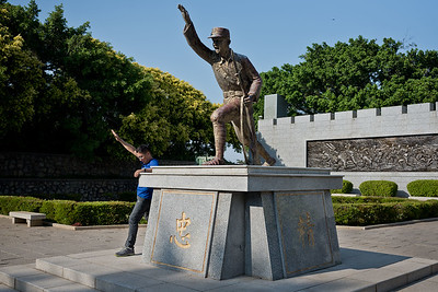 Guningtou Battle Museum, Kinmen, Taiwan