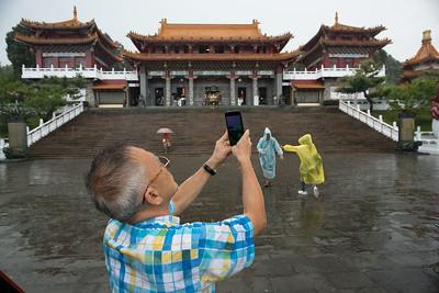Wenwu Temple, Sun Moon Lake, Taiwan 台灣 日月潭文武廟