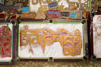 Mani stones and pool tables, Litang,  Garzê Tibetan Autonomous Prefecture, Sichuan Province