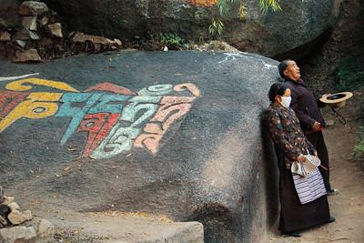 Rubbing against Mani rock, Sera kora, Lhasa