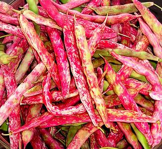 Macro of beans