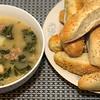 Zuppa Toscana w/breadsticks