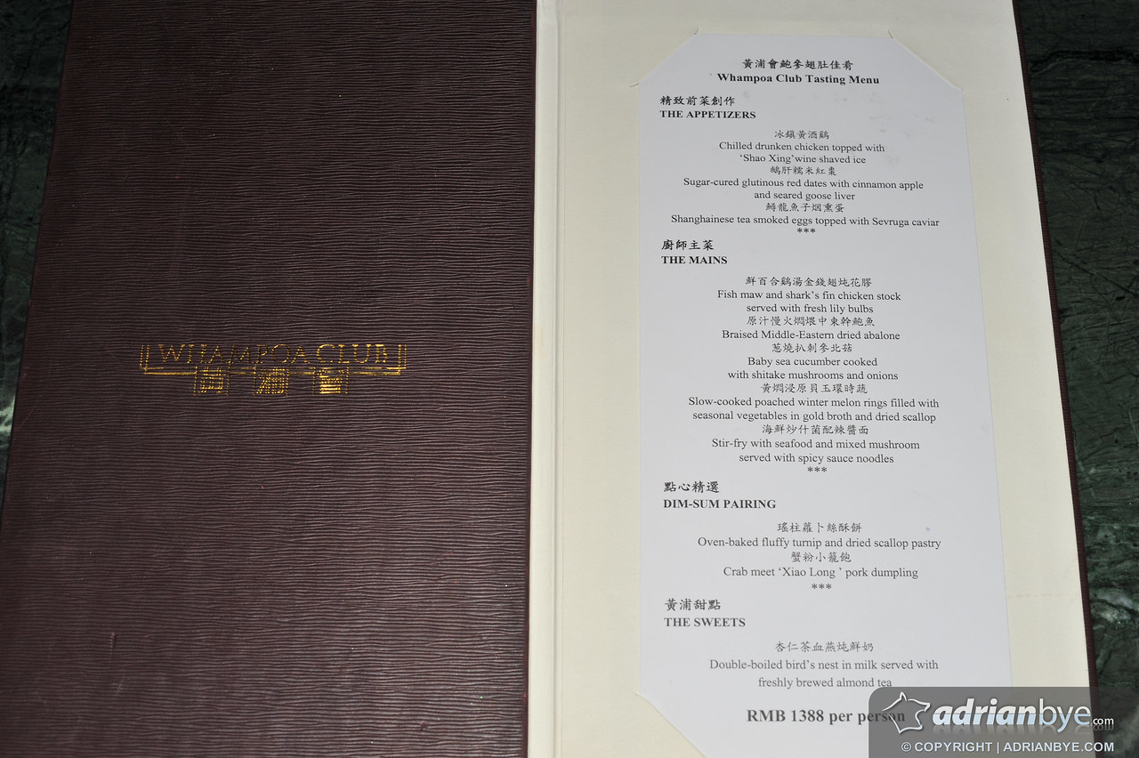 This was the menu