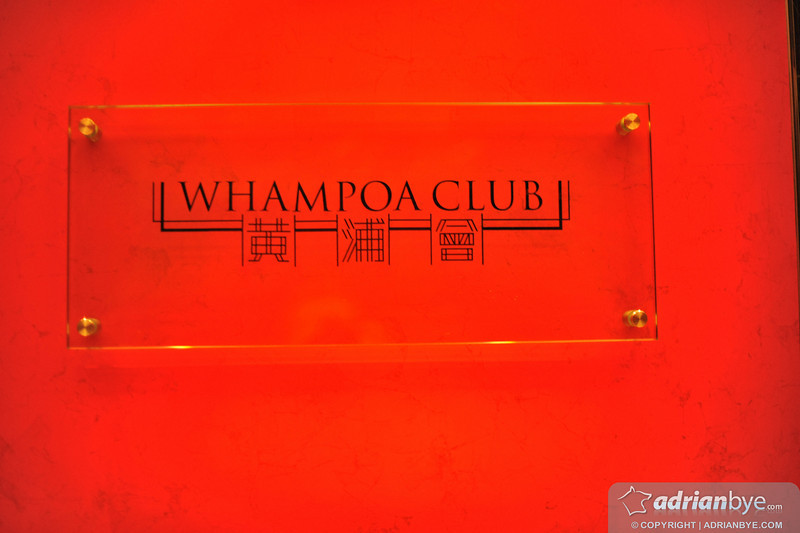 My meal was in Shanghai's #1 chinese restaurant - Whampoa club
