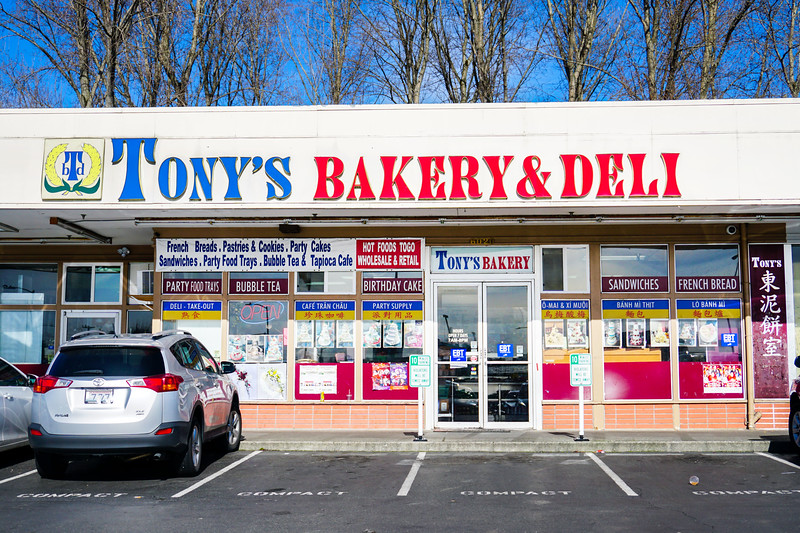 Tony's Bakery in Rainier Valley, Seattle