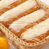 Lemon Long Johns or Cream Sticks