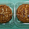 Mooncakes, Moon festival, Beijing, China