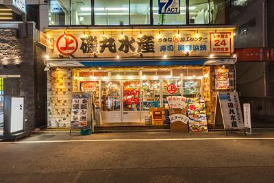 Shinjuku Izakaya