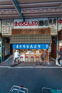Magurodon Segawa in Tsukiji