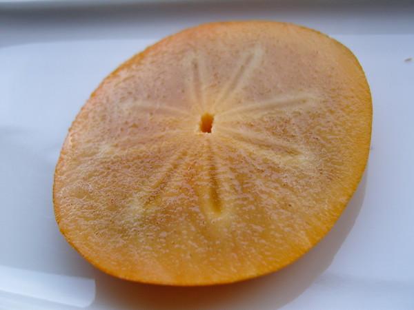 Fruit Macros