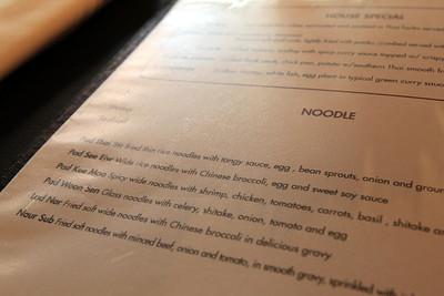 Ma & I Thai Restaurant - Chicago, Illinois