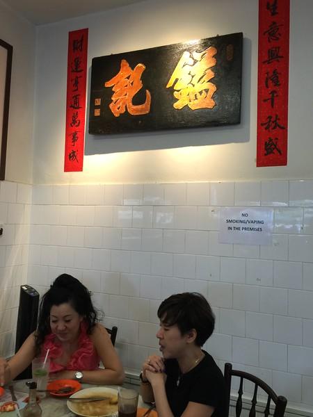 "Right below the ""jiu pai"" — with Karen L. B. Lim and Neny Solistiyawati."