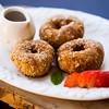 Astro Donuts  l  Batch 2  l  07