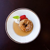 Astro Donuts  l  Batch 2  l  12