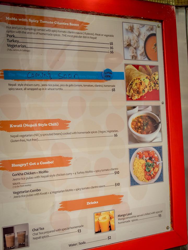 Eatup0107_Binis