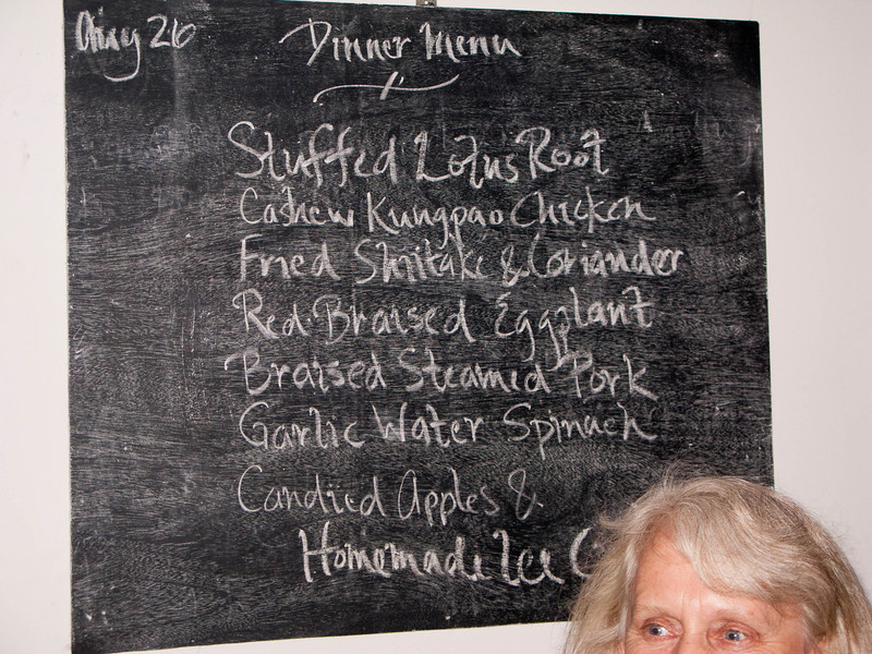 The menu for the night (before I complained that we had signed up for 10 courses, not 7....)