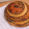Seeded Duram from Amy's Bread.